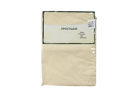 Линия упаковки постельного белья